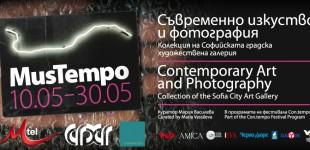 """MusTempo, изложба от колекцията """"Съвременно изкуство и фотография"""" на СГХГ, 10.05.-30.05."""
