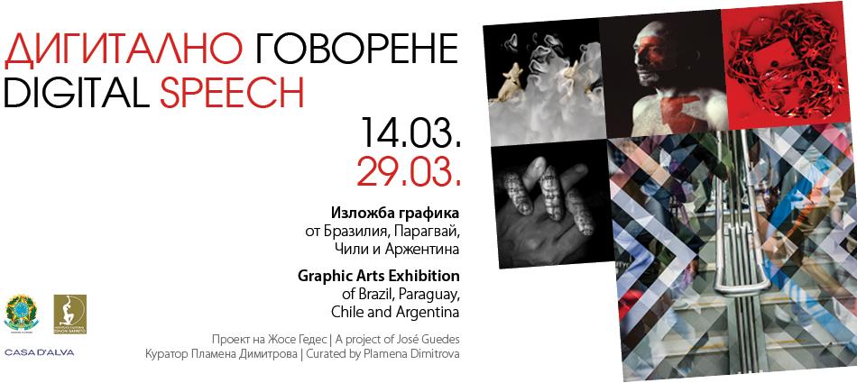 GG_Digitalno-govorene_2015-03_banner_site2
