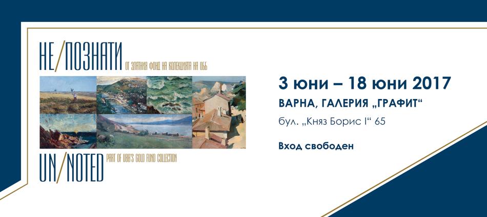 ubb-Website-Banner-950x425px-V