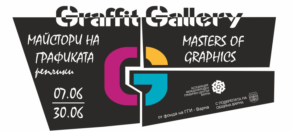 Graffit Gallery