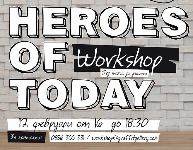 HOT_workshop invitation