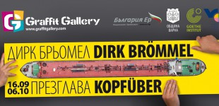 Kopfüber (Презглава), изложба фотографии на Дирк Брьомел, 16.09.-07.10.