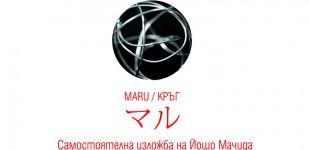 Japanese Sound & Video Art 2011 с Йошио Мачида, 28.09. – 06.10.