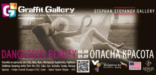 Опасна красота, изложба на артисти от САЩ, Куба, Иран, Австралия, Хърватска, Норвегия, 08.08.-09.09.