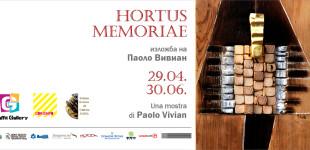 Hortus Memoriae, изложба скулптура, инсталации, обекти на Паоло Вивиан, 29.04.-31.05.